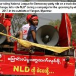 Myanmar's NLD facing crucial test in by-election