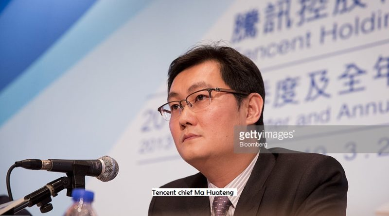 Tencent chief richer than Google founders