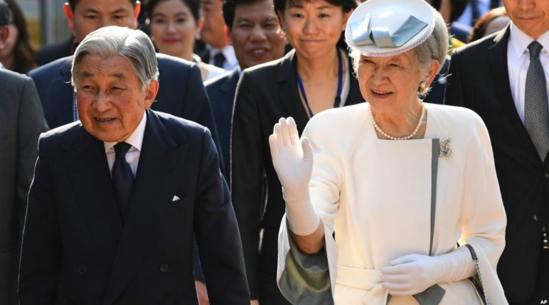 Japan's Emperor Akihito to step down in 2019