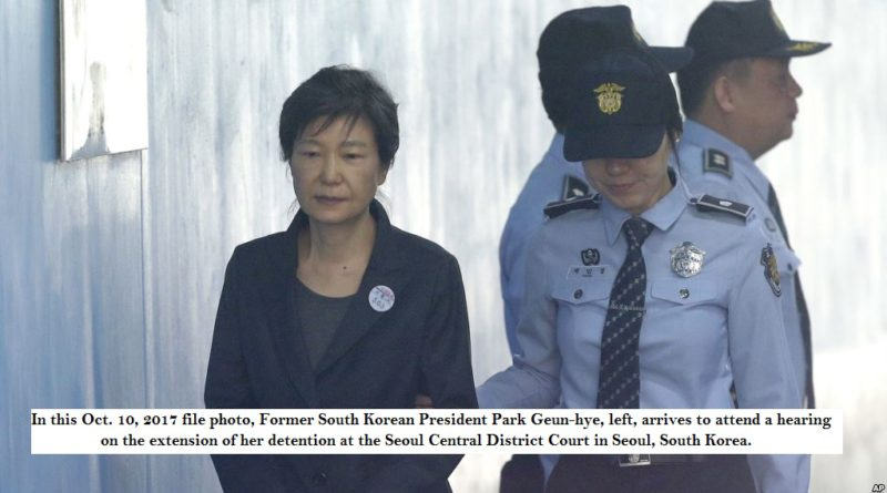 Former S. Korean President Park Gyun-hye faces additional bribery charges