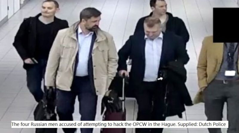 The four men accused of attempting to hack the OPCW in the Hague. Supplied: Dutch Police