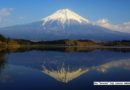 7 Things You May Not Know About Mt. Fuji